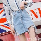 牛仔裙  ins超火的牛仔半身裙女港味高腰不規則包臀裙子a字短裙 『歐韓流行館』