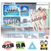 ★御玩家★現貨 PS4 LoveR 捕捉心動 中文限定版