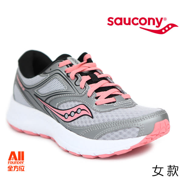 【Saucony】女款慢跑鞋GRID COHESION 12戶外越野 -灰/粉色(104713)全方位跑步概念館