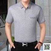 Polo衫 男士短袖t恤夏季純棉新款翻領polo衫時尚純色半袖商務體恤衫上衣 歐歐流行館