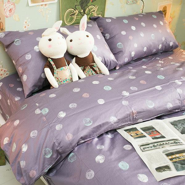 紫色少女幻想 D1 雙人床包三件組  100%精梳棉  台灣製