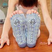瑜珈襪 瑜珈襪專業防滑硅膠露趾五指襪女士瑜珈襪子健身運動舞蹈船襪