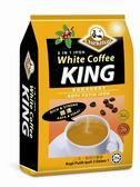 ~~即期良品出清~~【澤合】怡保白咖啡含糖三合一X 4袋/組 只要499元