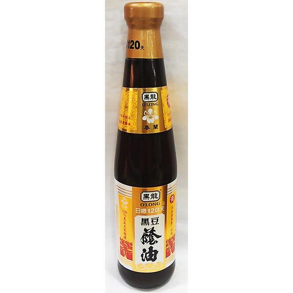 【黑龍】春蘭級黑豆蔭油(膏)  400ml