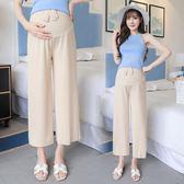 孕婦褲薄款托腹褲子裝純色闊腿九分褲寬鬆大碼懷孕褲休閒褲  極有家