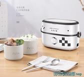 插電便當盒 生活元素陶瓷電熱飯盒保溫可插電加熱自動帶飯神器蒸煮熱飯上班族 野外俱樂部