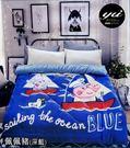 專櫃商品/法蘭絨【佩佩豬】深藍* 瞬間發熱/冬季必購(加厚型) 法蘭絨毯(150*200cm)