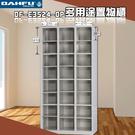 【台灣製】大富 DF-E3524-OP多用途置物櫃 附鑰匙鎖(可換購密碼鎖) 衣櫃 員工櫃 置物櫃