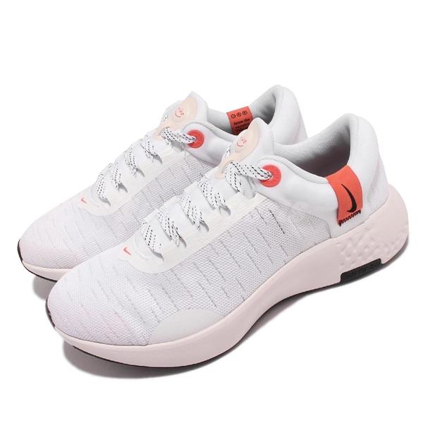 Nike 慢跑鞋 Wmns Renew Serenity Run 白 橘 小白鞋 女鞋 【ACS】 DB0522-101