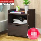 簡約現代床頭櫃經濟型收納櫃儲物簡易臥室置物櫃櫃子床邊櫃小櫃子igo  莉卡嚴選