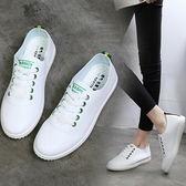 小白鞋韓版休閒鞋簡約風素面圓頭繫帶小白鞋【02S8644】