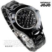 NATURALLY JOJO JO96834-88F  黑陶瓷晶鑽面盤 小龐克數字女錶