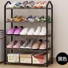 鞋架 簡易鞋架子經濟型宿舍鞋柜家用放小門口多層防塵收納神器室內好看TW【快速出貨八折鉅惠】