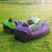 贈收納袋 戶外充氣沙發懶人免打氣床墊單人便攜式折疊床墊【步行者戶外生活館】