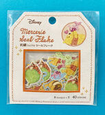 【震撼精品百貨】Winnie the Pooh 小熊維尼~刺繡貼紙包~維尼#09214