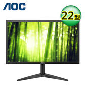 【AOC】22B1H 22型 IPS 美型螢幕 【贈收納購物袋】