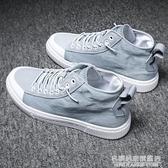 2020新款夏季男鞋休閒潮鞋韓版潮流中幫布鞋百搭透氣帆布高幫板鞋 名購居家