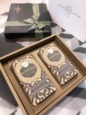 [Y21潮流精品直播]義大利手工皂-尊寵黑金淨化皂禮盒(250g×2入)