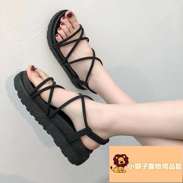 夏季韓版沙灘平底女鞋可下水厚底涼鞋百搭【小狮子】