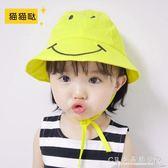 嬰童寶寶款1-2歲男童女童漁夫帽防曬遮陽布帽兒童夏季薄款『CR水晶鞋坊』