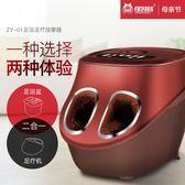 足浴盆全自動按摩洗腳盆電動加熱泡腳機深桶恒溫家用足療器igo
