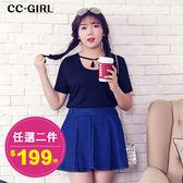 中大尺碼 韓版顯瘦流蘇圓領T恤上衣~共兩色-適XL~5L《 62809G1 》CC-GIRL 新品