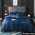 四件套真絲歐式絲滑裸睡被單被罩床單床上用...