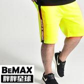 【胖胖星球】中大尺碼‧美式運動風彈性短褲 2XL~5XL‧加大【87203】