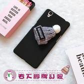 紅米5 Plus ZenFone4 ZenFone3 V30+ Q6 Mate10 Pro ZenFone3 手機殼 保護殼 毛帽手機殼