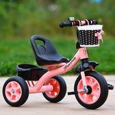 寶寶兒童三輪車腳踏車1-3-5-2-6歲大號玩具手推自行車童車BL 【萬聖節推薦】