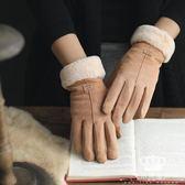 手套 女士冬季保暖正韓加絨加厚五指麂皮絨可觸屏騎行手套可愛開車
