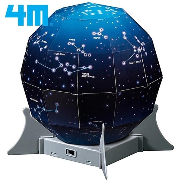耀您館|4M創意星空燈Create A Night Sky星座燈00-13233露營燈Projection天文星象Kit
