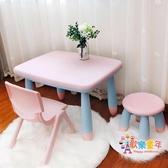 幼稚園桌椅 兒童桌椅套裝加厚幼兒園桌椅寶寶學習桌塑料桌子游戲桌玩具桌T 7色 交換禮物