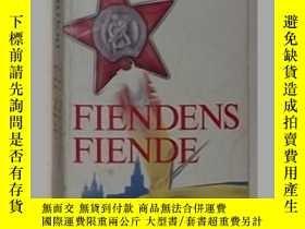 二手書博民逛書店瑞典語原版罕見Fiendens Fiende av Jan Gu