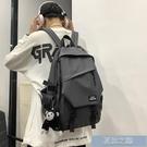 雙肩包 書包男大學生潮牌 校園背包男雙肩包女韓版簡約百搭旅行電腦包 快速出貨