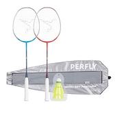 羽毛球拍雙拍耐用型全碳素超輕羽毛球套裝新款羽毛拍品牌【小桃子】