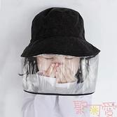 兒童防飛沫漁夫帽男女童帽子春秋薄款防塵【聚可愛】