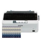 【搭原廠色帶12支送二年保固】EPSON LQ-310 點陣印表機 報稅最佳利器