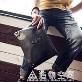 韓版男士時尚手包朋克潮男包女信封手拿包手抓包A4文件 名購居家