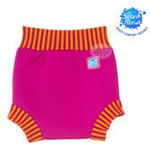 【愛吾兒】Splash About 潑寶 Happy Nappy 游泳尿布褲-桃紅/橘紅條紋 (XL)