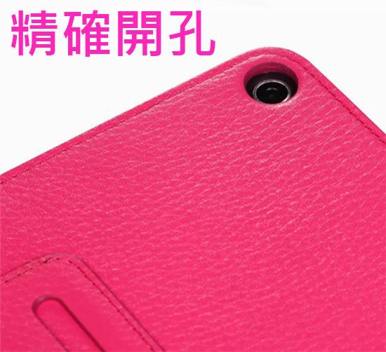 【荔枝紋】華碩 ASUS ZenPad 3S 10吋 Z500M P027 荔枝紋側掀斜立皮套/書本式翻頁/保護套/支架斜立展示