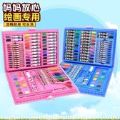 彩色筆兒童水彩筆套裝幼兒園72色畫畫筆小學生36色彩色筆可水洗安全無毒-大小姐韓風館