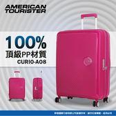 《熊熊先生》Curio 行李箱 新秀麗 美國旅行者 30吋 大容量 Samsonite 旅行箱 內嵌式TSA鎖 AO8