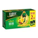 白蘭氏兒童學進雞精42gx6+2瓶/盒【...