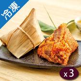 捷康-泡菜燒肉粽5粒/包X3【愛買冷凍】