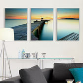 現代客廳裝飾畫風景三聯畫掛畫簡約餐廳壁畫沙發背景墻畫有框畫   麻吉鋪