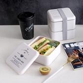 熊谷組北歐雙層便當盒帶蓋保溫防漏學生帶飯盒可微波爐分格壽司盒