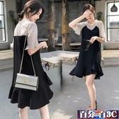 胖MM短袖魚尾洋裝裙 女2020年新款夏季時尚洋氣假兩件波點雪紡拼接氣質連身裙 百分百