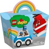 LEGO 樂高 得寶幼兒系列 消防直升機 & 警車_LG10957