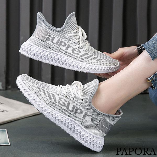 PAPORA輕量彈性佳休閒運動懶人老爹鞋小白鞋KC364偏小一碼